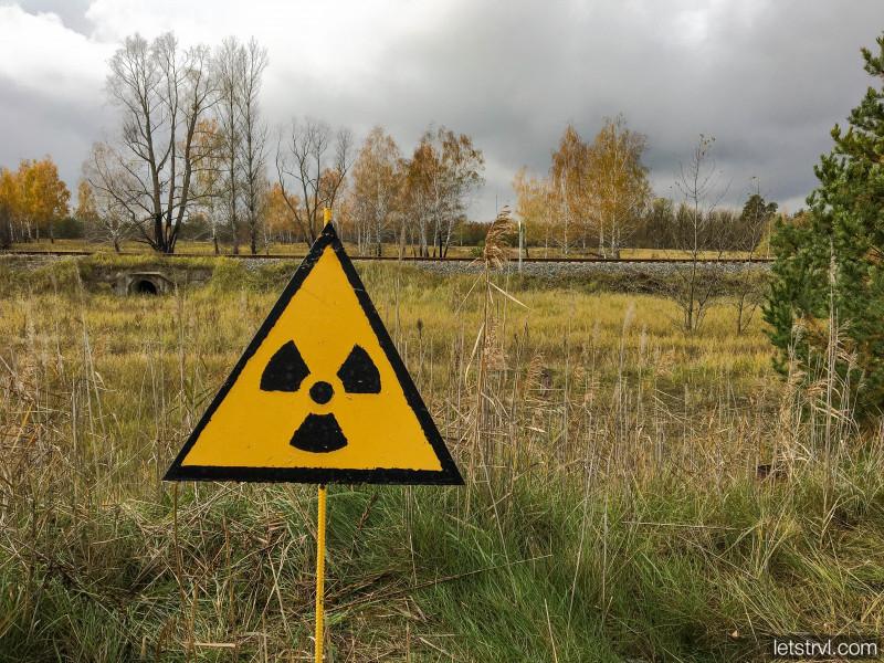 давайте разберём, картинка химическая радиация этих